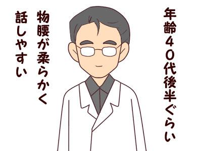 代理の先生