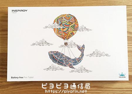 Huion ペンタブレットH950P